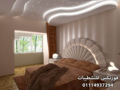 ديكورات جبس غرف النوم (4)