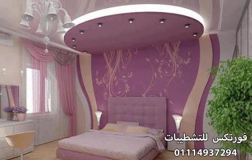 ديكورات جبس غرف النوم (8)