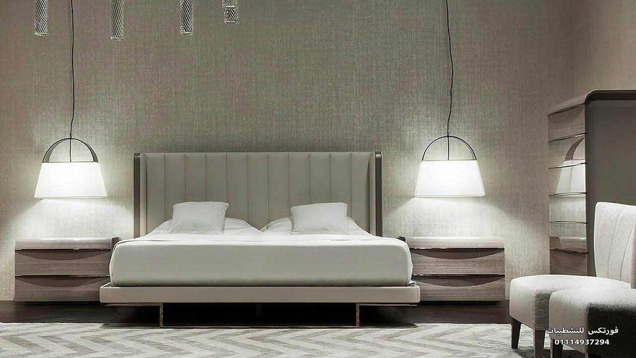 تصميمات غرف نوم عصرية مودرن (9)