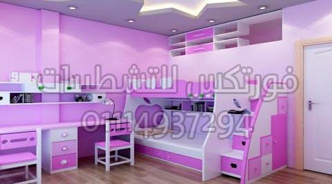 تصميمات وأفكار غرف نوم أطفال (8)