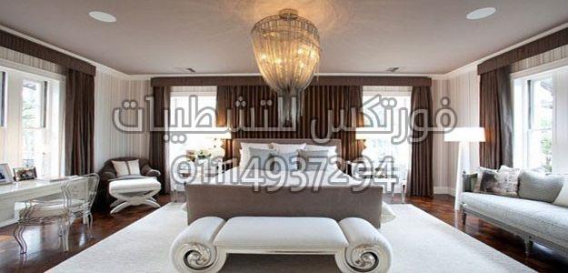 صورة اسعار تشطيب الشقة من الطوب الاحمر الى المفتاح (جميع البنود)