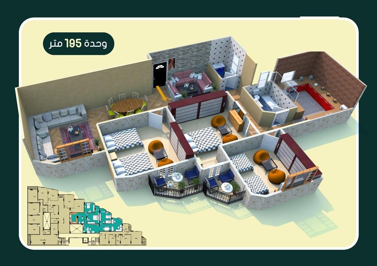 تقسيم شقة 195 متر برج نايل فيو المعادى