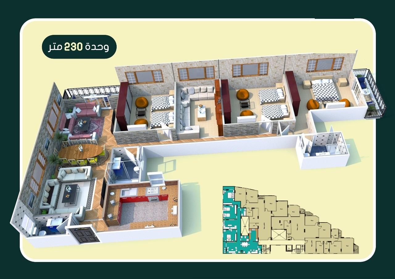 تقسيم شقة 230 متر برج نايل فيو المعادى