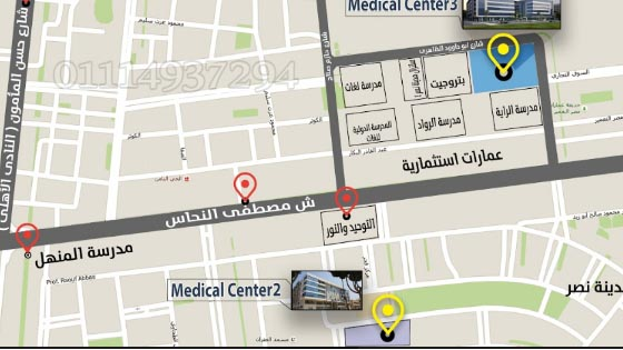 عيادات ميدكال سنتر 3 مدينة نصر (3)