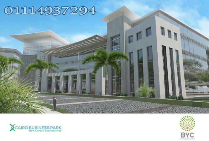 كايرو بيزنس بارك cairo business park (3)
