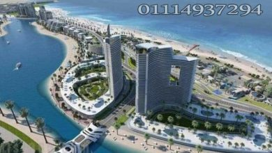 North Edge Towers New Alamin City (2)
