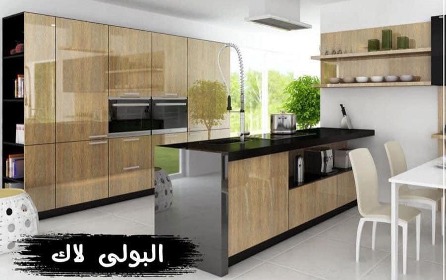 المطبخ البولي لاك (1)