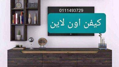 صورة تصميمات ترابيزة تليفزيون خشبية مودرن لغرفة المعيشة